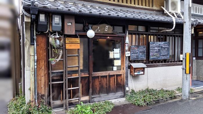 京都のカフェ1001 店舗