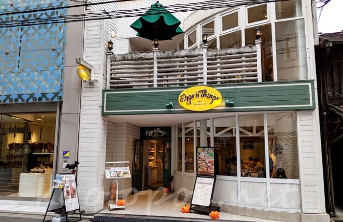 エッグスンシングス京都四条店