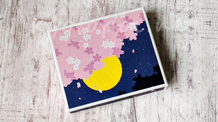 こたべ 春の夜桜