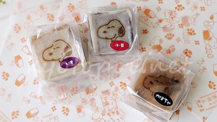 スヌーピー茶屋 京都錦店限定のお土産スイーツ きんつば