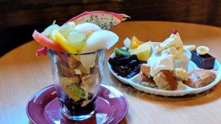 京都祇園のカフェオパール スイーツ盛合せ&フルーツパフェ