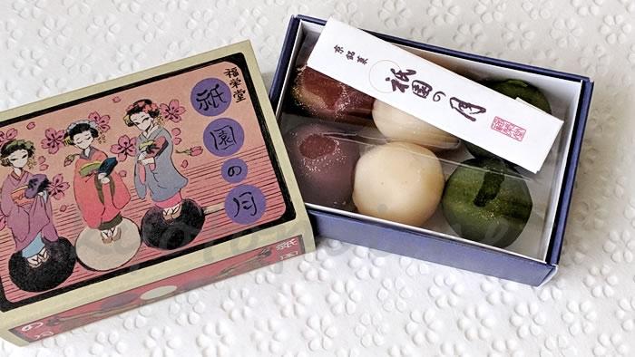 京都祇園にある福栄堂の祇園の月 マッチ箱