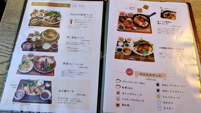 京都伏見の伊藤軒カフェのメニュー
