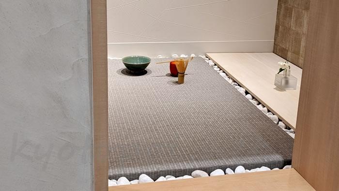 抹茶共和国(Matcha Republic)の京都タワーサンド店 ミニお茶席