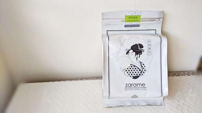 京都の綿菓子専門店zarameの綿菓子