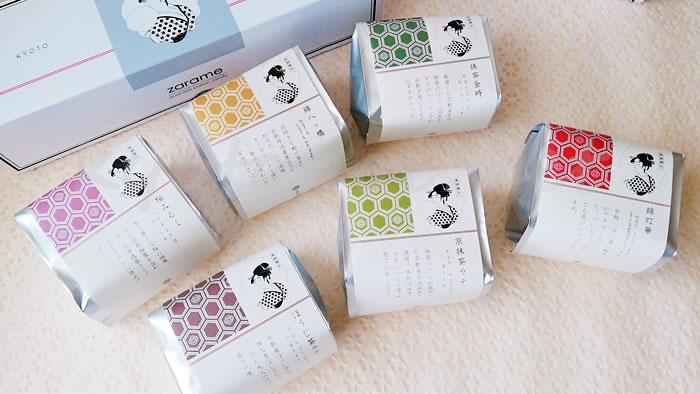 京都の綿菓子専門店zarameのアソートパック