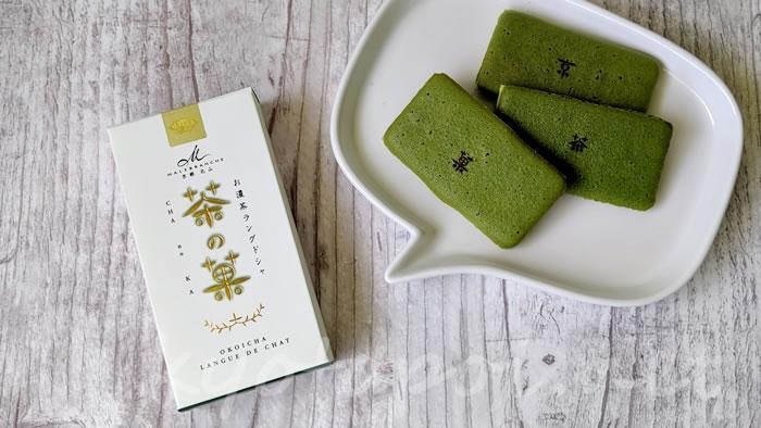 マールブランシュ お濃茶ラングドシャ茶の菓