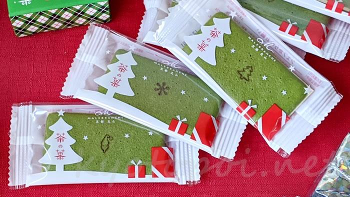 マールブランシュ 茶の菓クリスマス限定パッケージ