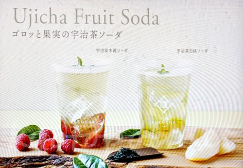 茶寮FUKUCHAの宇治茶ソーダ