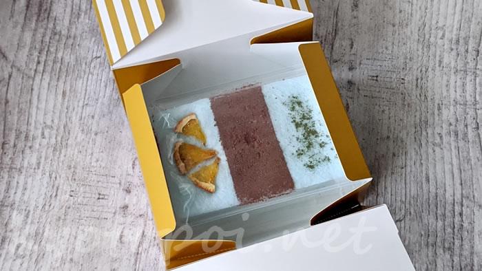 ジェレミー&ジェマイマの京綿菓子チョコミント