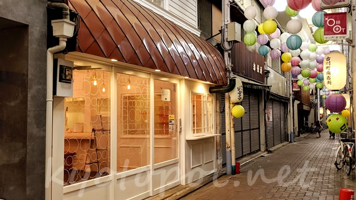 ジェレミー&ジェマイマ 古川町商店街店