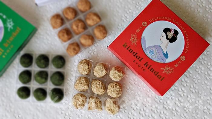 京都キンダルキンダルのマカダミアナッツ 濃いジンジャー