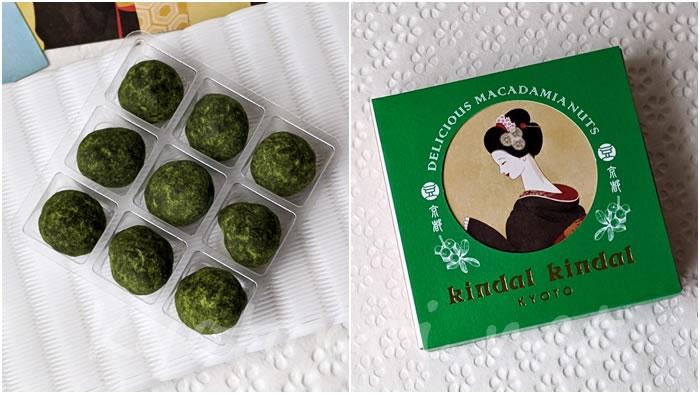京都キンダルキンダルのマカダミアナッツ さらに濃い抹茶