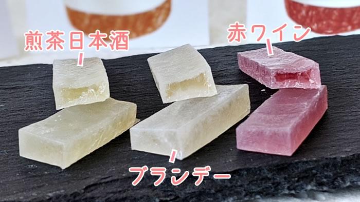 菓子房いしいかづこの琥珀糖 SAKE NO KOHAKU(酒のこはく)