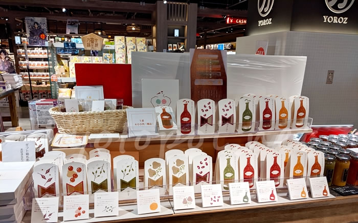 京都の菓子房いしいかづこの琥珀糖