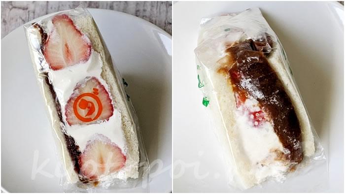 ダイワ京都本店のフルーツサンド 苺大福