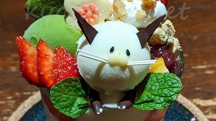 京都ことばのはおと 猫パフェ(にゃんこパフェ)
