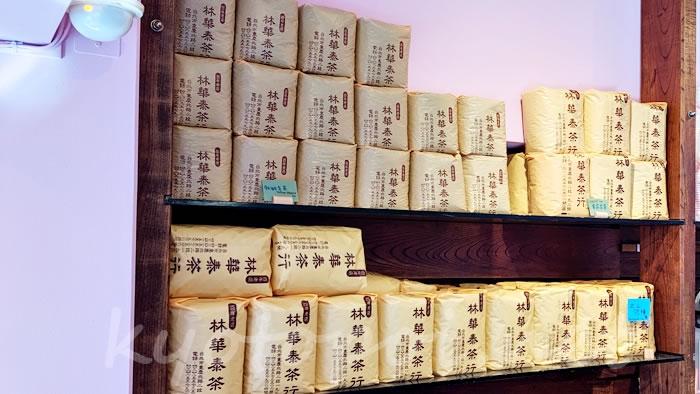 京花果茶圓en(きょうはなかちゃえん)三条