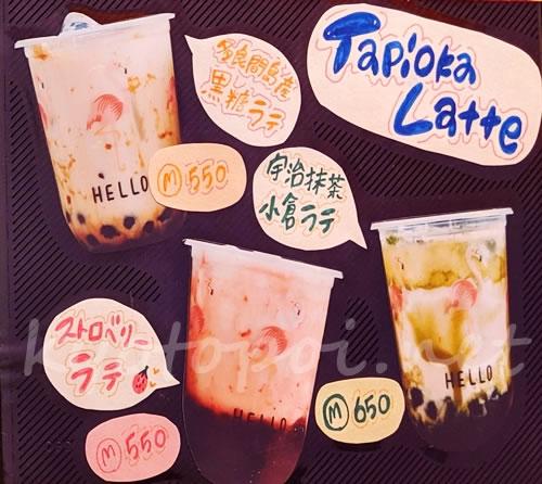 京花果茶圓en(きょうはなかちゃえん)三条のメニュー