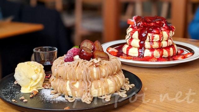 京都山科駅のライオンカフェの絶品パンケーキ