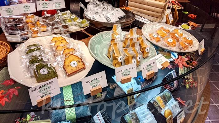 四条烏丸にある茶寮翠泉高辻本店の焼菓子