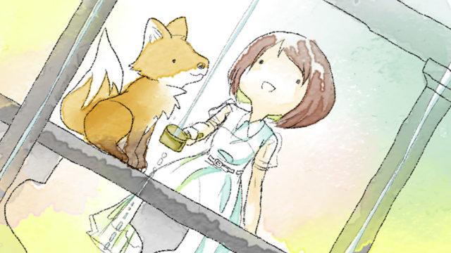 葵とマッチャの京都物語