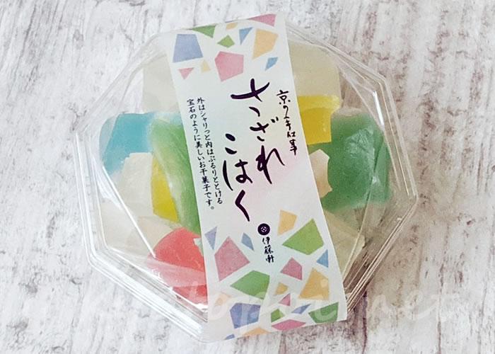 京都 伊藤軒の琥珀糖「さざれこはく」