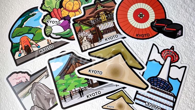 京都ご当地フォルムカード(ポストカード)