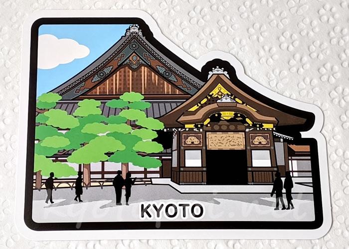 京都ご当地フォルムカード(ポストカード)元離宮二条城