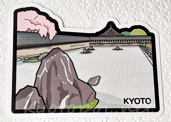 京都ご当地フォルムカード(ポストカード)龍安寺石庭