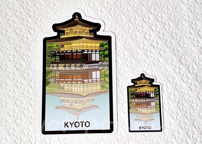 ご当地フォルムカード 京都の鹿苑寺(金閣寺)