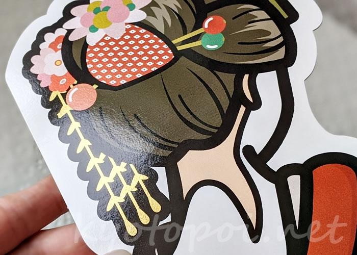 ご当地フォルムカード 京都の舞妓さん