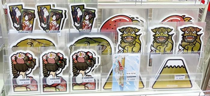 京都のご当地フォルムカード