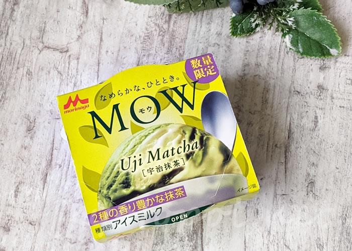 MOW宇治抹茶アイス