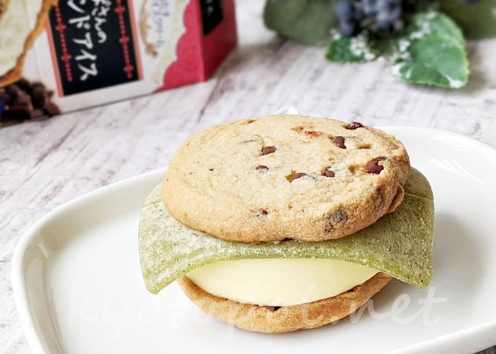 ステラおばさんのクッキーサンドアイスに生八ツ橋