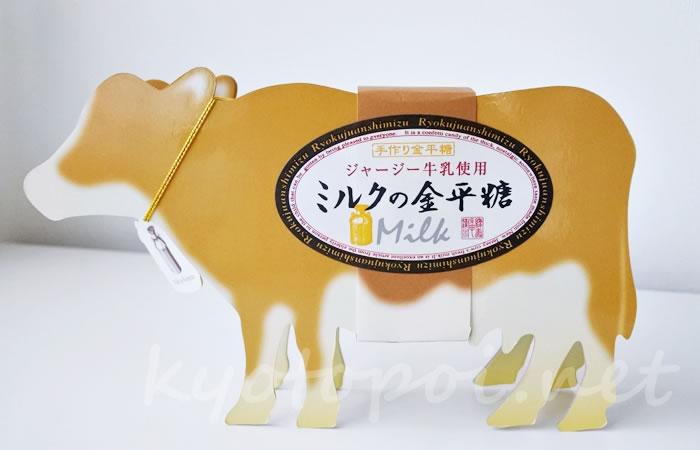 京都 緑寿庵清水 ミルクの金平糖