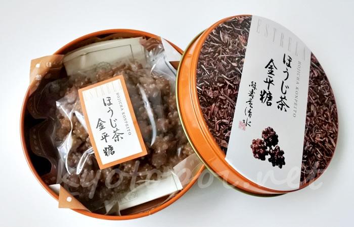 京都 緑寿庵清水の金平糖「ほうじ茶」