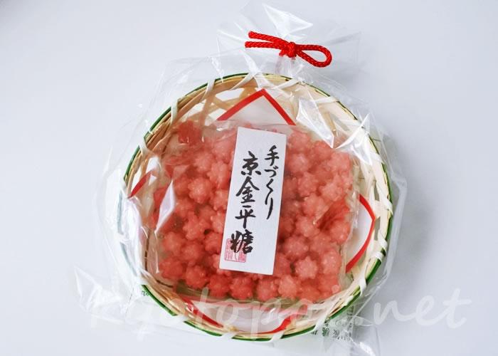京都 緑寿庵清水の金平糖「トマト」