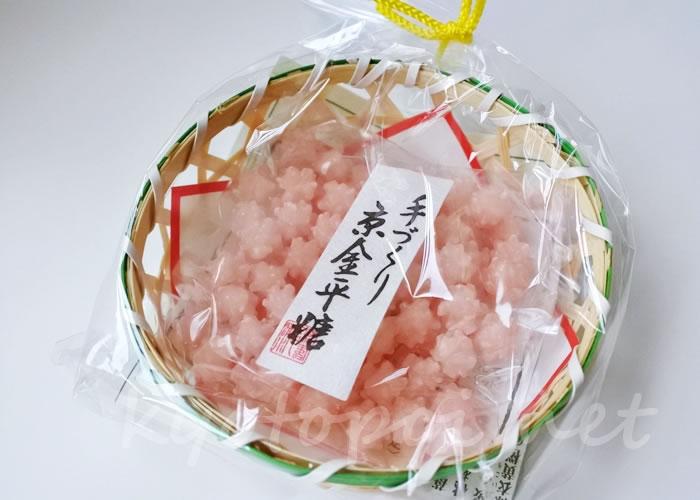 京都 緑寿庵清水の金平糖「ピンクグレープフルーツ」