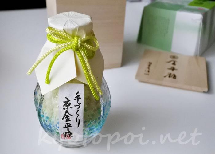 京都 緑寿庵清水の金平糖「梅酒」