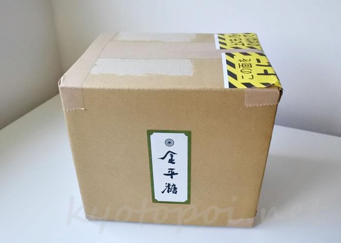 京都 緑寿庵清水の金平糖をお取り寄せ