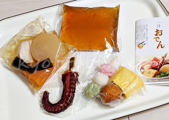 京都 権太呂のお取り寄せ 「一汁おでん」