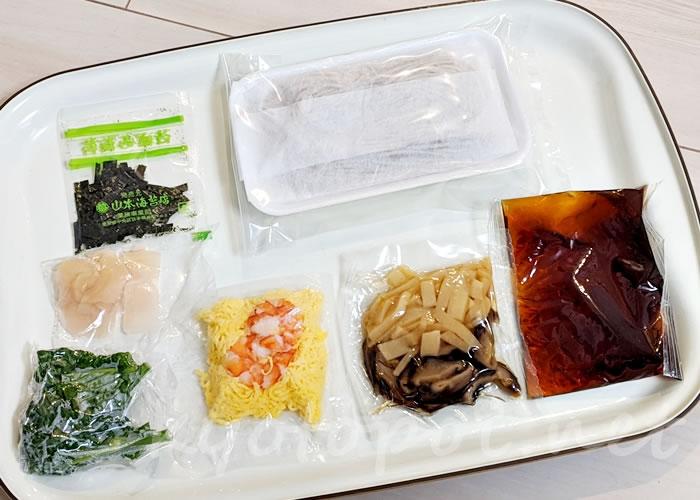京都 権太呂のお取り寄せ 「五目ちらし蕎麦」