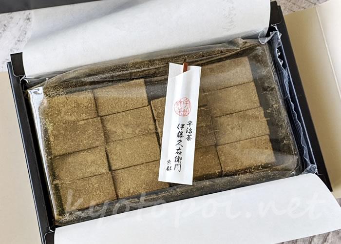伊藤久右衛門の宇治ほうじ茶生チョコレート