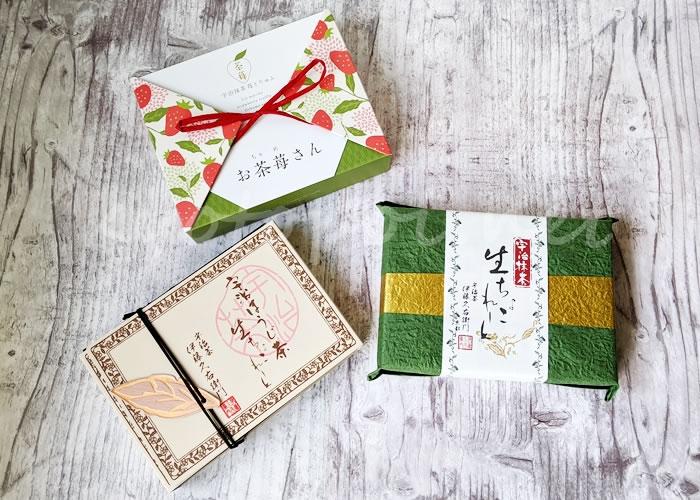 伊藤久右衛門のチョコレート