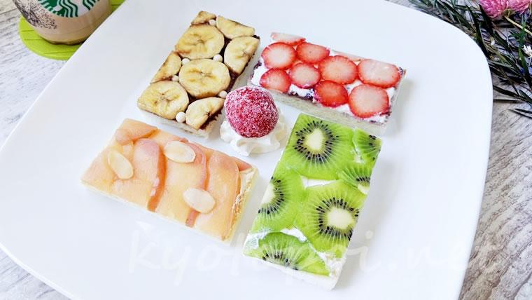 京都フルーツパンダのフルーツオープンサンド