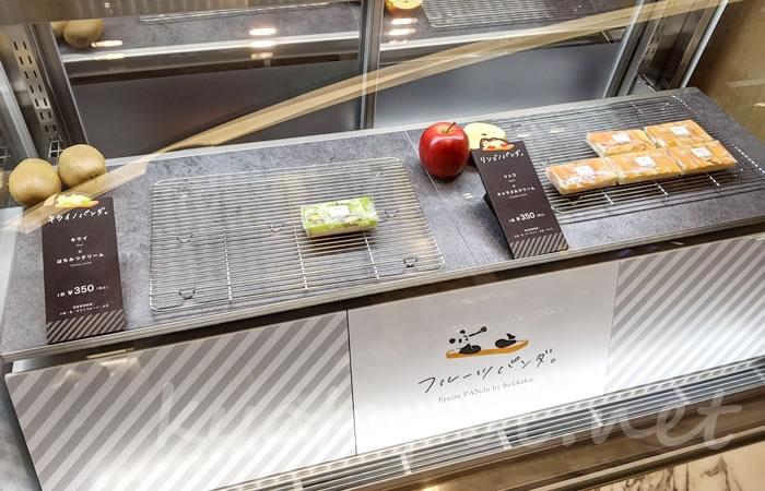 京都フルーツパンダ。by bekkakuの店舗