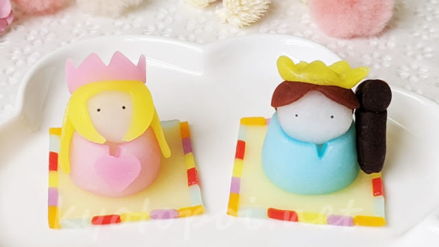 ニキニキ季節の生菓子 2020年3月のひな人形