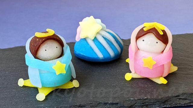 ニキニキ季節の生菓子 2020年7月の七夕 織姫と彦星