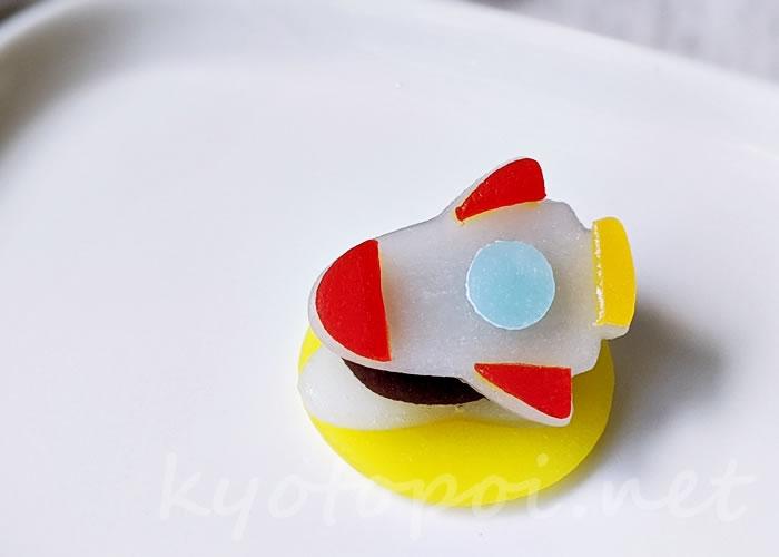 ニキニキ季節の生菓子 2020年9月のロケット